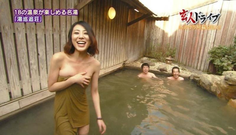 【放送事故画像】テレビタレントがうっかり見せちゃったオッパイやオマンコのチラ見えキャプエロ画像 80