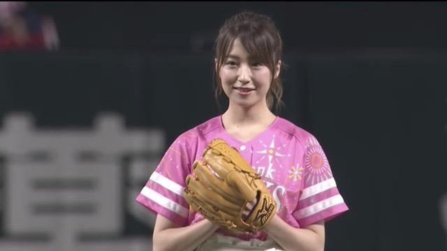 【衛藤美彩エロ画像】アイドルを卒業してプロ野球選手と結婚を決めた後に写真集を出すってマジかwwww 71
