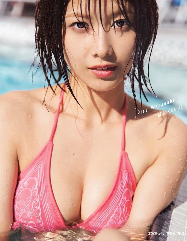 【渡邉理佐グラビア画像】可愛さと大人っぽさを合わせ持つ櫻坂46アイドルのセクシーなビキニ姿がエロい 27