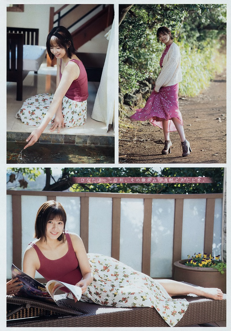 【渡邉理佐グラビア画像】可愛さと大人っぽさを合わせ持つ櫻坂46アイドルのセクシーなビキニ姿がエロい 46