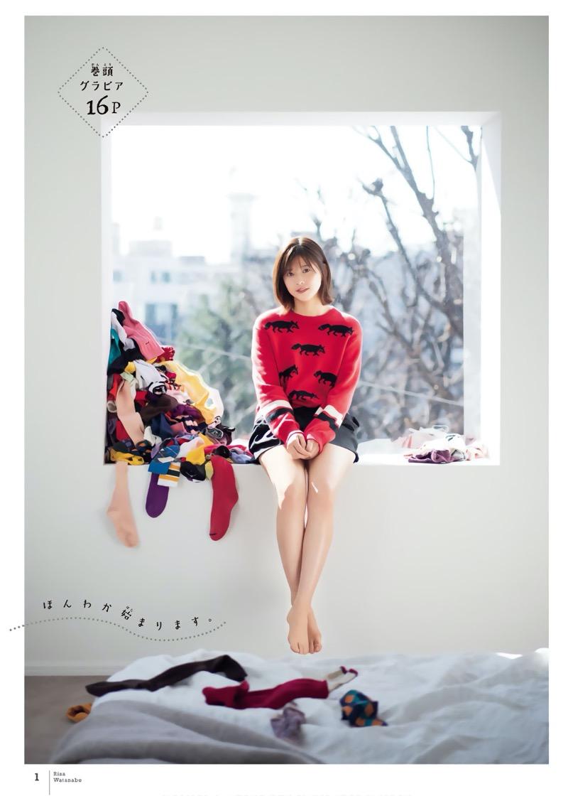 【渡邉理佐グラビア画像】可愛さと大人っぽさを合わせ持つ櫻坂46アイドルのセクシーなビキニ姿がエロい 52