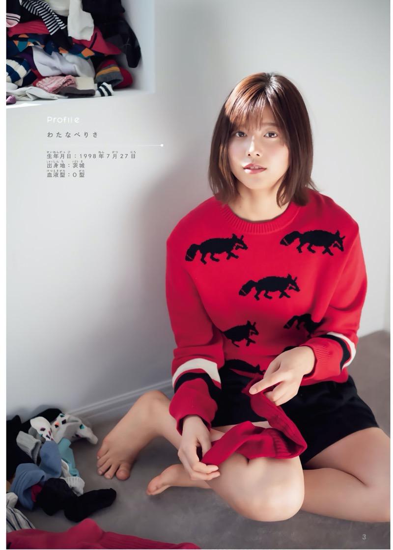 【渡邉理佐グラビア画像】可愛さと大人っぽさを合わせ持つ櫻坂46アイドルのセクシーなビキニ姿がエロい 53