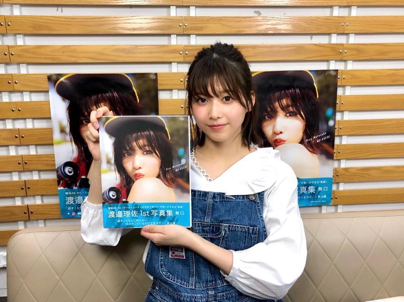 【渡邉理佐グラビア画像】可愛さと大人っぽさを合わせ持つ櫻坂46アイドルのセクシーなビキニ姿がエロい 72