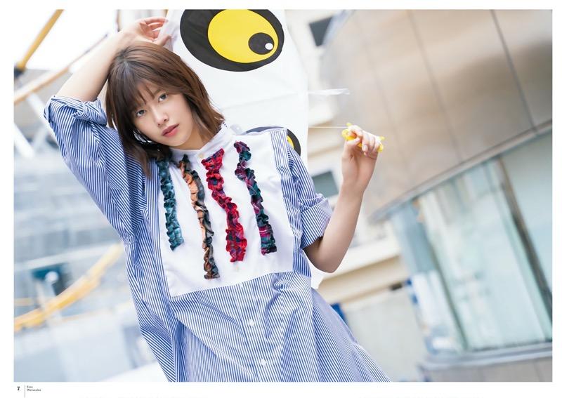 【渡邉理佐グラビア画像】可愛さと大人っぽさを合わせ持つ櫻坂46アイドルのセクシーなビキニ姿がエロい 76