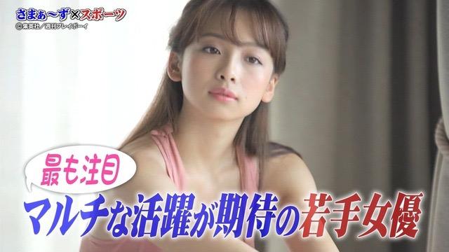 【華村あすかキャプ画像】可愛さだけじゃなく綺麗でエロいスレンダーボディも見逃せない美少女グラドル 06