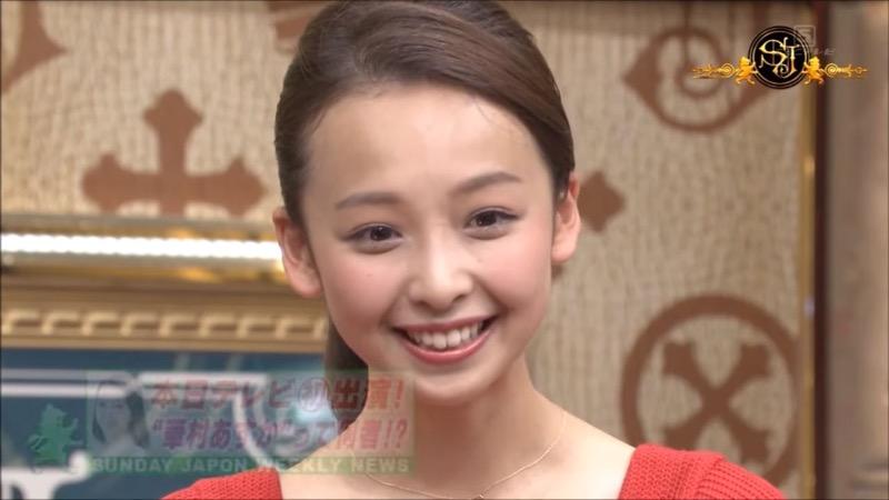 【華村あすかキャプ画像】可愛さだけじゃなく綺麗でエロいスレンダーボディも見逃せない美少女グラドル 55