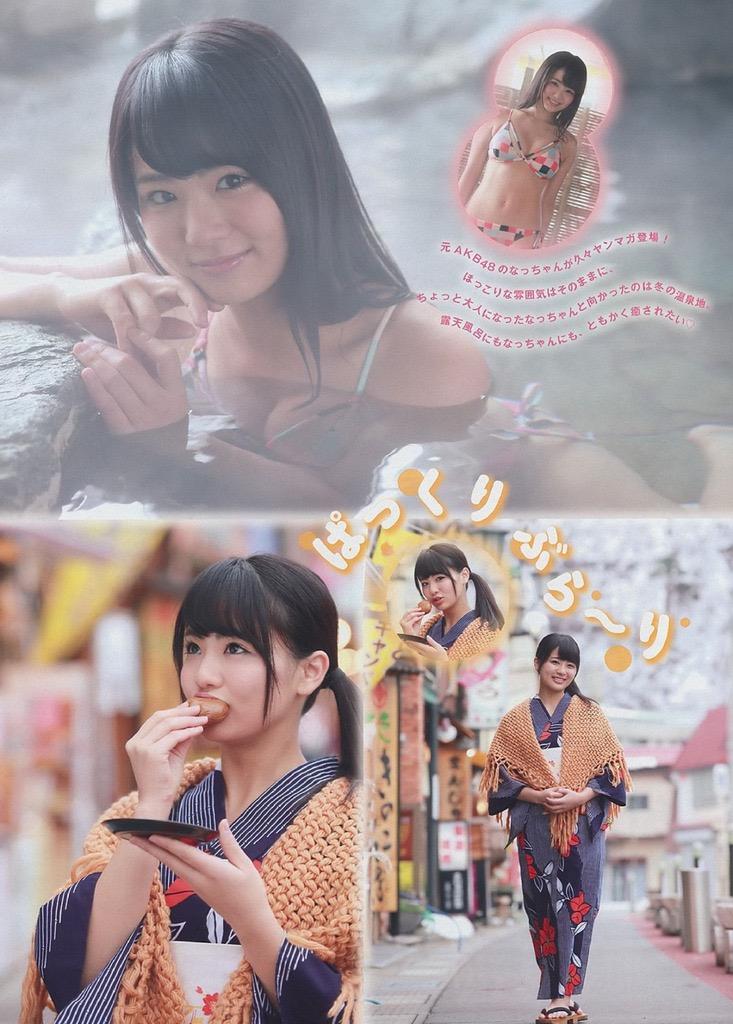【平嶋夏海グラビア画像】グラドル顔負けなFカップエロボディでAKB48卒業後も活躍している元アイドル 45