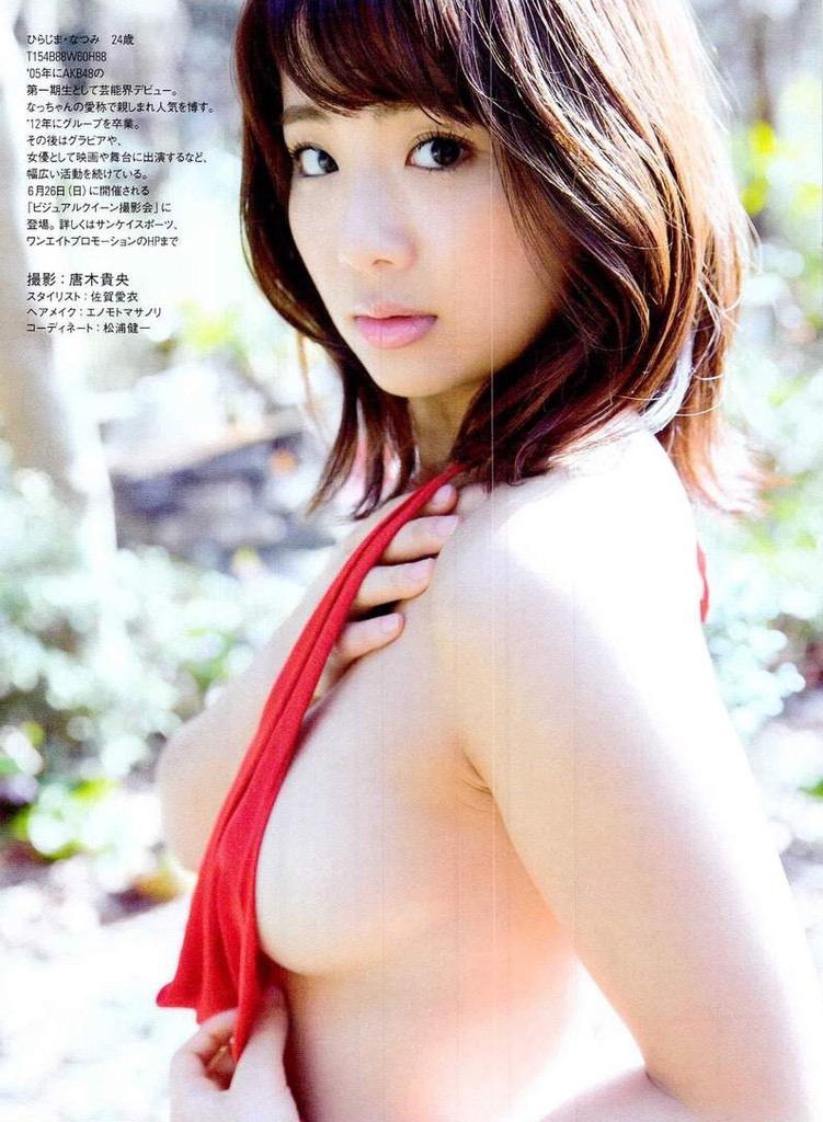 【平嶋夏海グラビア画像】グラドル顔負けなFカップエロボディでAKB48卒業後も活躍している元アイドル 50