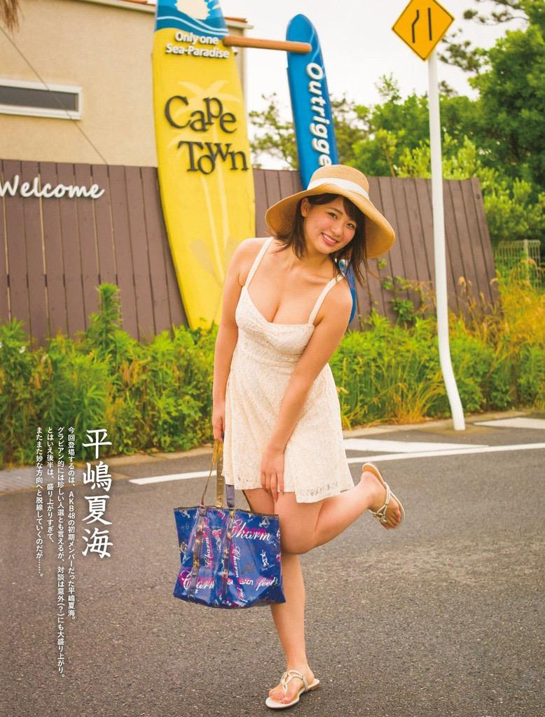 【平嶋夏海グラビア画像】グラドル顔負けなFカップエロボディでAKB48卒業後も活躍している元アイドル 69