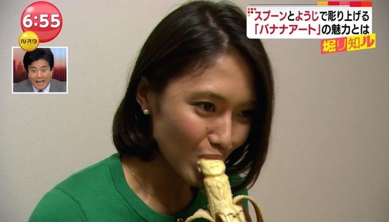 【放送事故フェラ画像】明らかにチンポをしゃぶってる事を妄想しながら食レポしてる女子アナwwww