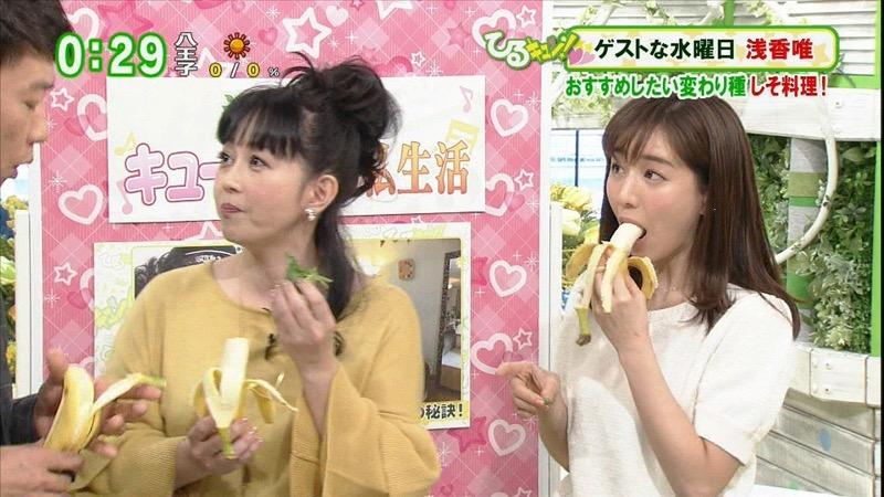 【放送事故フェラ画像】明らかにチンポをしゃぶってる事を妄想しながら食レポしてる女子アナwwww 03