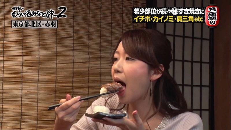 【放送事故フェラ画像】明らかにチンポをしゃぶってる事を妄想しながら食レポしてる女子アナwwww 10