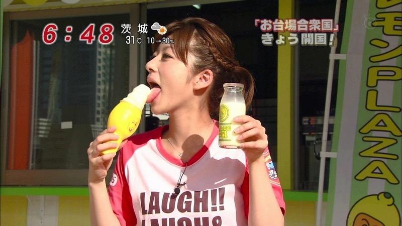 【放送事故フェラ画像】明らかにチンポをしゃぶってる事を妄想しながら食レポしてる女子アナwwww 12