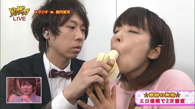 【放送事故フェラ画像】明らかにチンポをしゃぶってる事を妄想しながら食レポしてる女子アナwwww 25