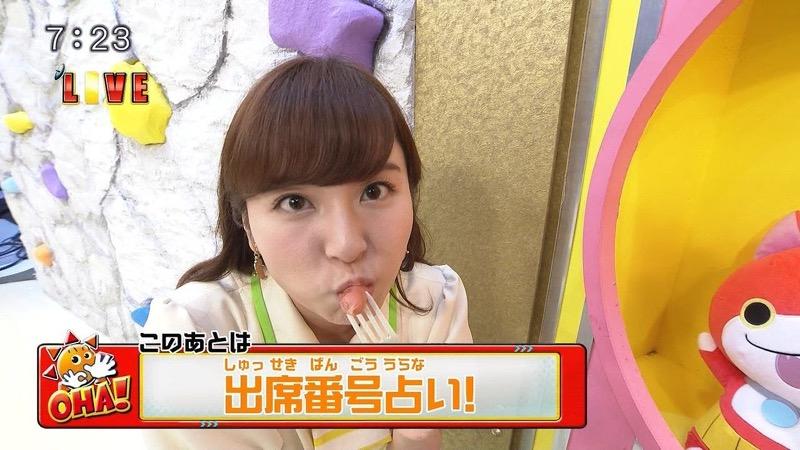 【放送事故フェラ画像】明らかにチンポをしゃぶってる事を妄想しながら食レポしてる女子アナwwww 29