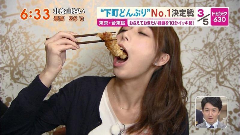 【放送事故フェラ画像】明らかにチンポをしゃぶってる事を妄想しながら食レポしてる女子アナwwww 30