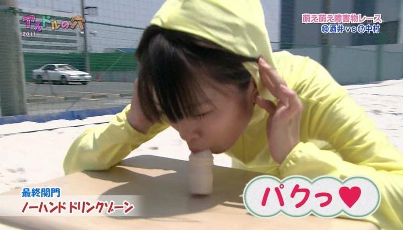 【放送事故フェラ画像】明らかにチンポをしゃぶってる事を妄想しながら食レポしてる女子アナwwww 35