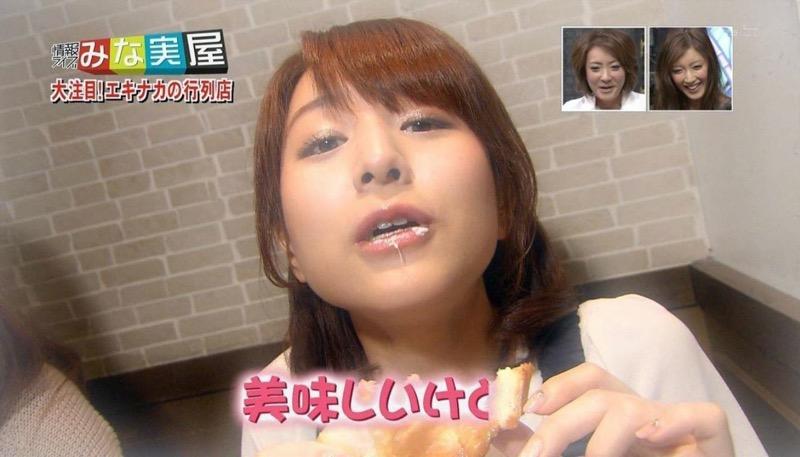 【放送事故フェラ画像】明らかにチンポをしゃぶってる事を妄想しながら食レポしてる女子アナwwww 45