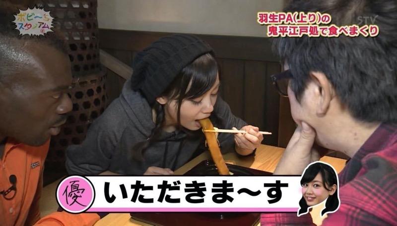 【放送事故フェラ画像】明らかにチンポをしゃぶってる事を妄想しながら食レポしてる女子アナwwww 52