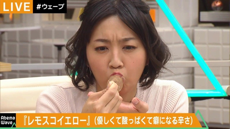 【放送事故フェラ画像】明らかにチンポをしゃぶってる事を妄想しながら食レポしてる女子アナwwww 55