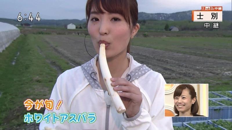 【放送事故フェラ画像】明らかにチンポをしゃぶってる事を妄想しながら食レポしてる女子アナwwww 56