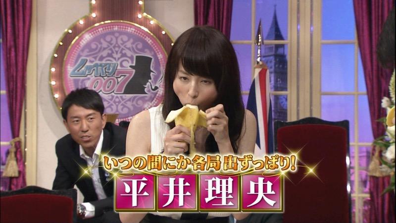 【放送事故フェラ画像】明らかにチンポをしゃぶってる事を妄想しながら食レポしてる女子アナwwww 58