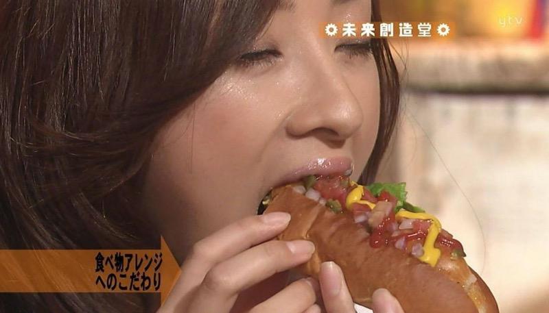 【放送事故フェラ画像】明らかにチンポをしゃぶってる事を妄想しながら食レポしてる女子アナwwww 78