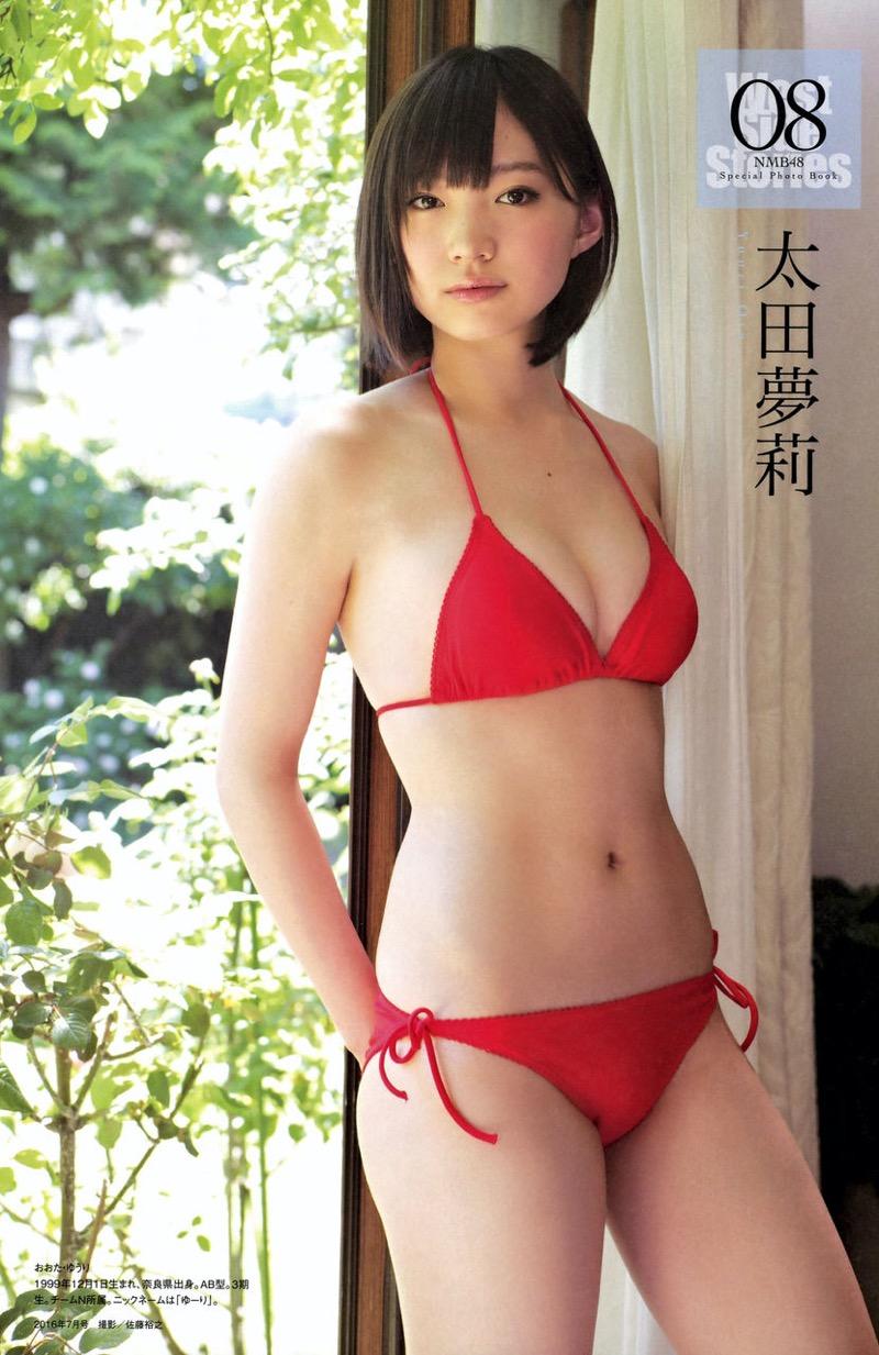 【太田夢莉水着画像】19歳にしてNMB48アイドルからの卒業を決めた美少女のグラビアが可愛い過ぎたwwww 16