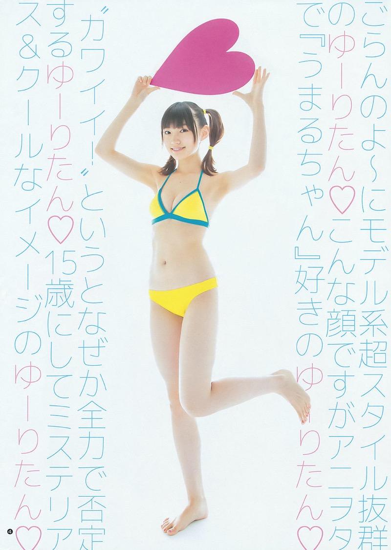 【太田夢莉水着画像】19歳にしてNMB48アイドルからの卒業を決めた美少女のグラビアが可愛い過ぎたwwww 51
