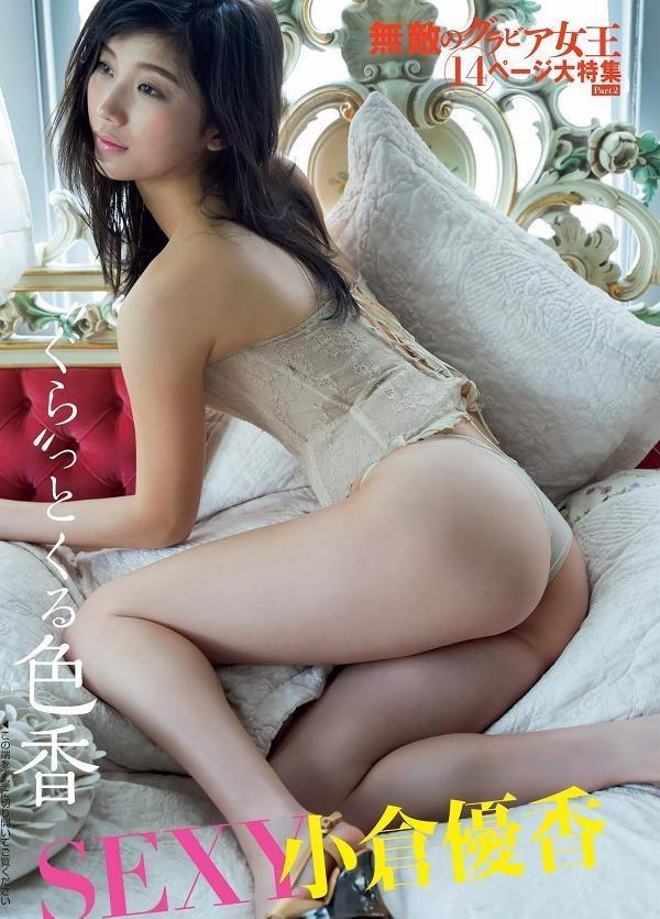 【小倉優香水着画像】セクシーなグラビアを見せてくれているリアル峰不二子が卒業するってマジ!? 05