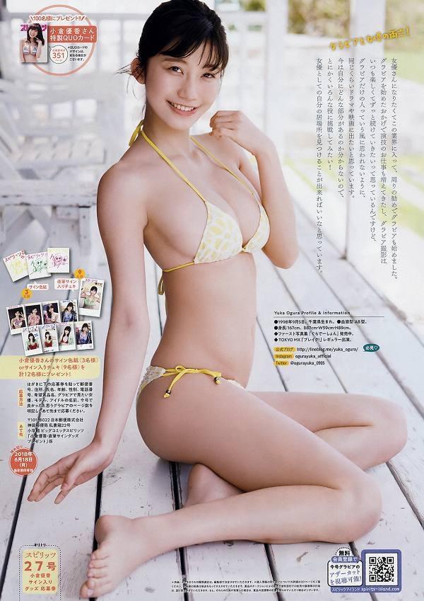【小倉優香水着画像】セクシーなグラビアを見せてくれているリアル峰不二子が卒業するってマジ!? 49