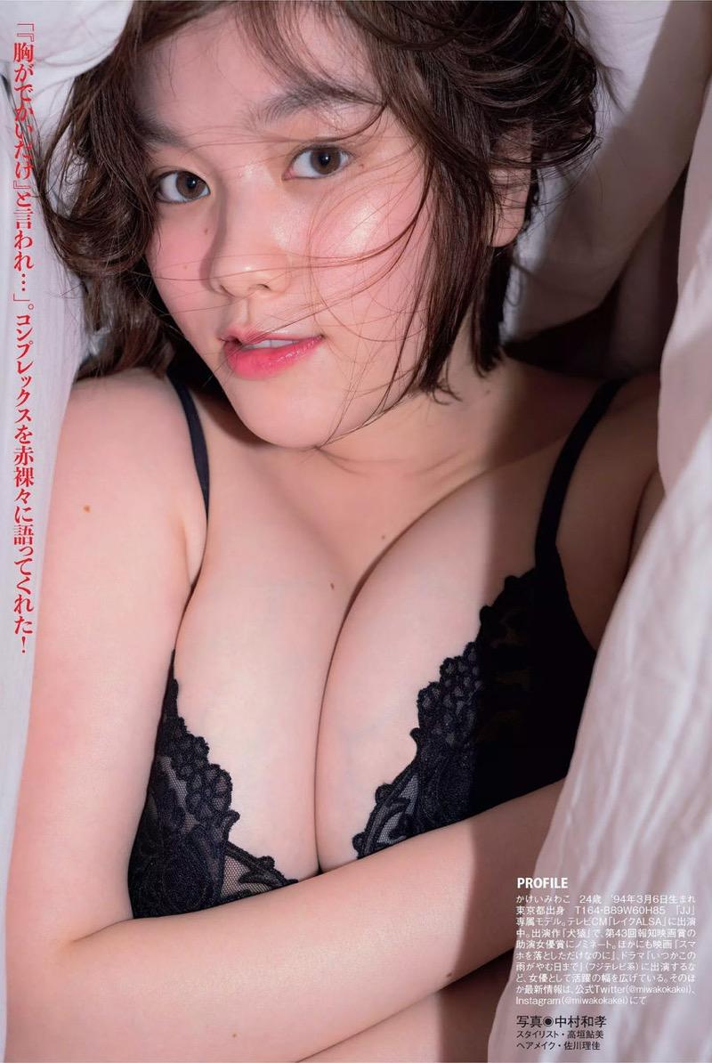 【筧美和子グラビア画像】日本人らしい形のFカップが最高にエロくてパイズリしたくなるメチャシコモデル 47