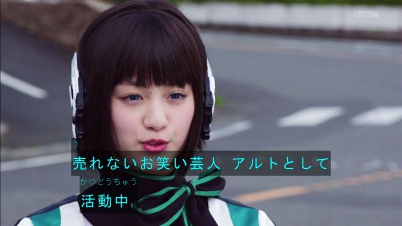 【鶴嶋乃愛キャプ画像】仮面ライダーゼロワンに出演しているヒロイン役の美人女優が18歳ってマジかwwww 58