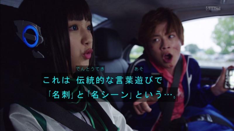 【鶴嶋乃愛キャプ画像】仮面ライダーゼロワンに出演しているヒロイン役の美人女優が18歳ってマジかwwww 78