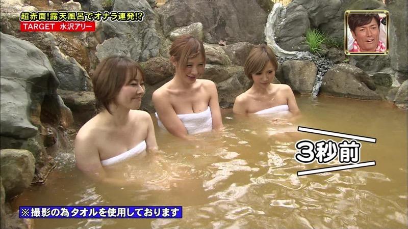 【旅番組キャプ画像】ハプニング待ちかのような演出でまんまと谷間を晒してしまう女性タレントたち 78