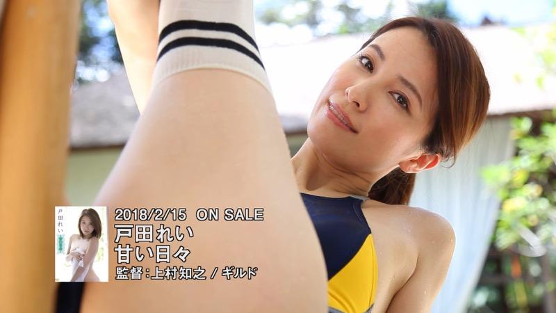 【戸田れいキャプ画像】三十路になっても抜群スタイルの美ボディを引っさげて走り続ける美熟女グラドル 14