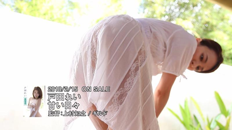【戸田れいキャプ画像】三十路になっても抜群スタイルの美ボディを引っさげて走り続ける美熟女グラドル 15