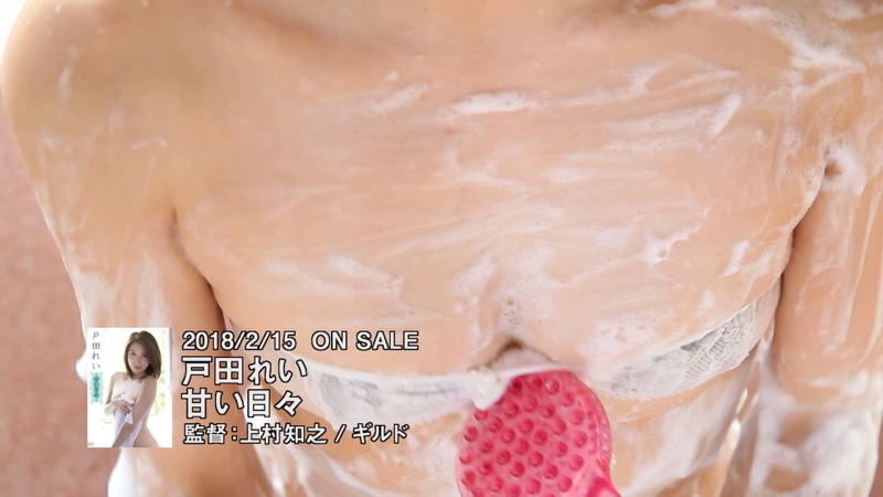 【戸田れいキャプ画像】三十路になっても抜群スタイルの美ボディを引っさげて走り続ける美熟女グラドル 19
