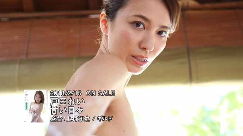 【戸田れいキャプ画像】三十路になっても抜群スタイルの美ボディを引っさげて走り続ける美熟女グラドル 22