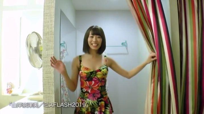 【山岸奈津美キャプ画像】元NMB48アイドルが着エロイメージビデオに出て疑似フェラしてるって本当かよwww 14