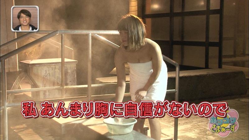【山内鈴蘭キャプ画像】7年振りに水着グラビアへ復帰したSKE48アイドルの温泉入浴シーンがこちら! 04