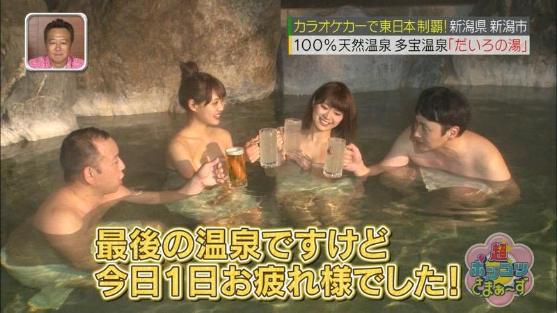 【山内鈴蘭キャプ画像】7年振りに水着グラビアへ復帰したSKE48アイドルの温泉入浴シーンがこちら! 10