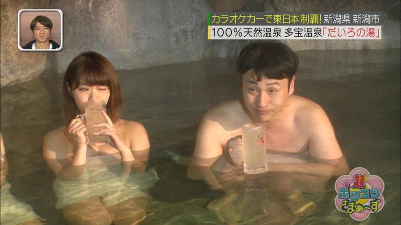 【山内鈴蘭キャプ画像】7年振りに水着グラビアへ復帰したSKE48アイドルの温泉入浴シーンがこちら! 11