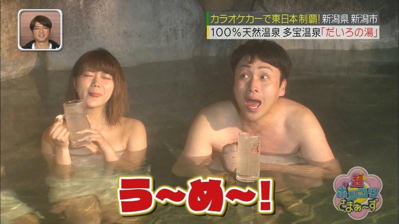 【山内鈴蘭キャプ画像】7年振りに水着グラビアへ復帰したSKE48アイドルの温泉入浴シーンがこちら! 12