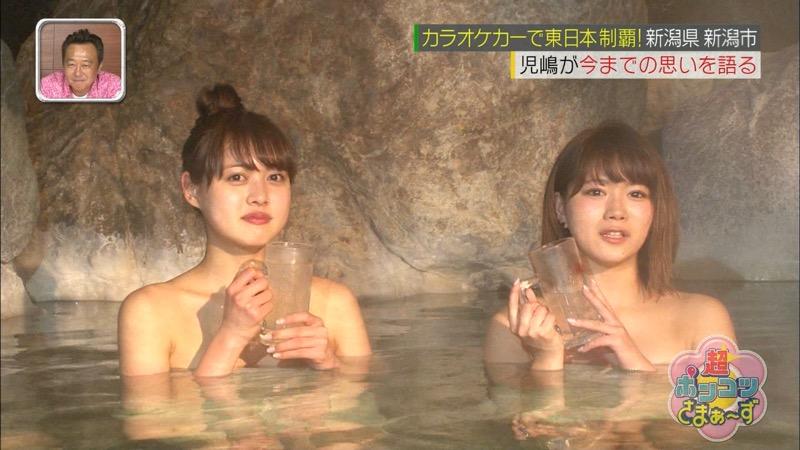 【山内鈴蘭キャプ画像】7年振りに水着グラビアへ復帰したSKE48アイドルの温泉入浴シーンがこちら! 13