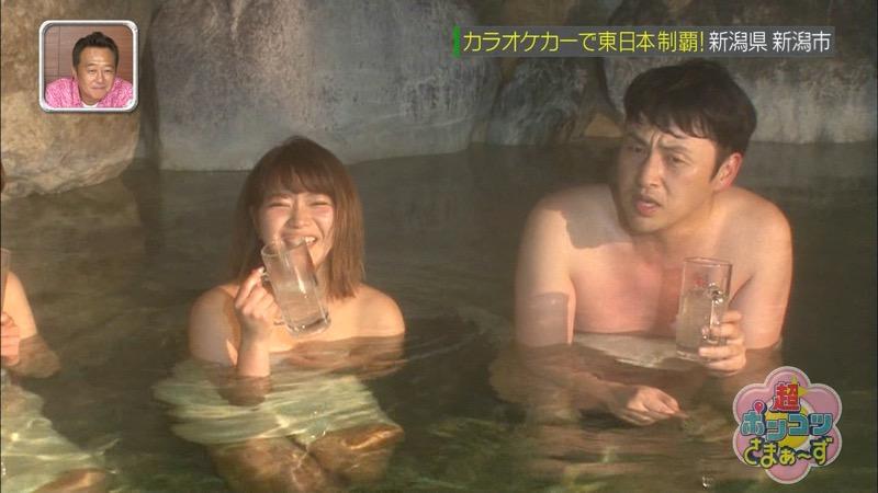 【山内鈴蘭キャプ画像】7年振りに水着グラビアへ復帰したSKE48アイドルの温泉入浴シーンがこちら! 14