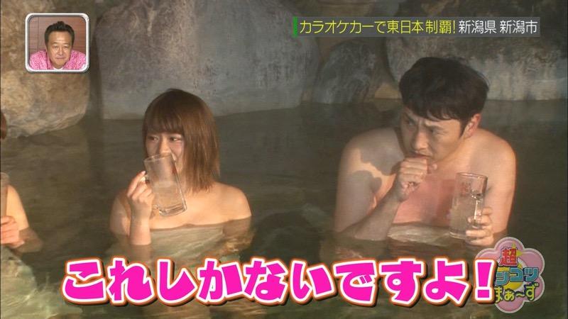 【山内鈴蘭キャプ画像】7年振りに水着グラビアへ復帰したSKE48アイドルの温泉入浴シーンがこちら! 15