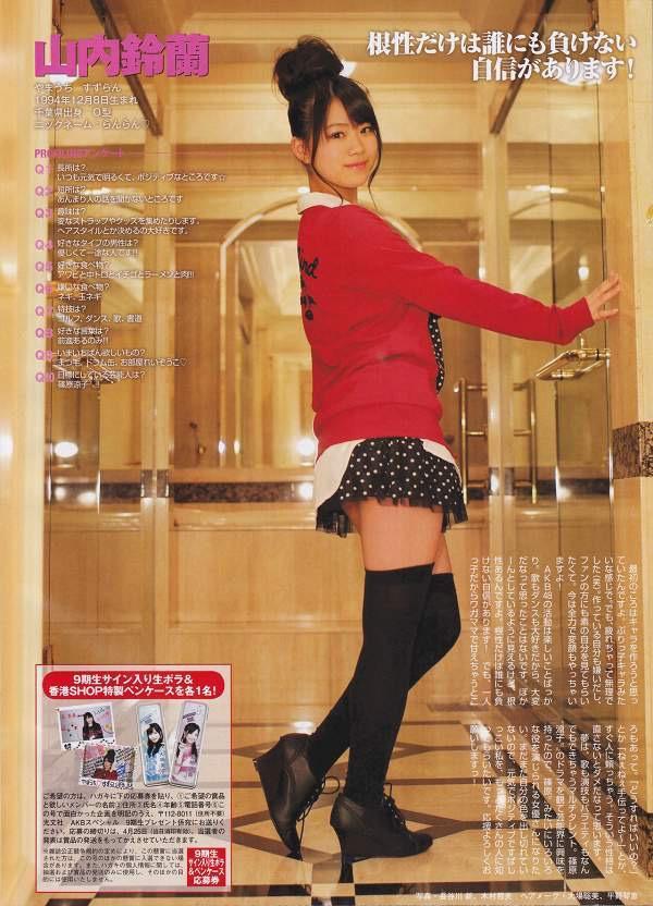 【山内鈴蘭キャプ画像】7年振りに水着グラビアへ復帰したSKE48アイドルの温泉入浴シーンがこちら! 19