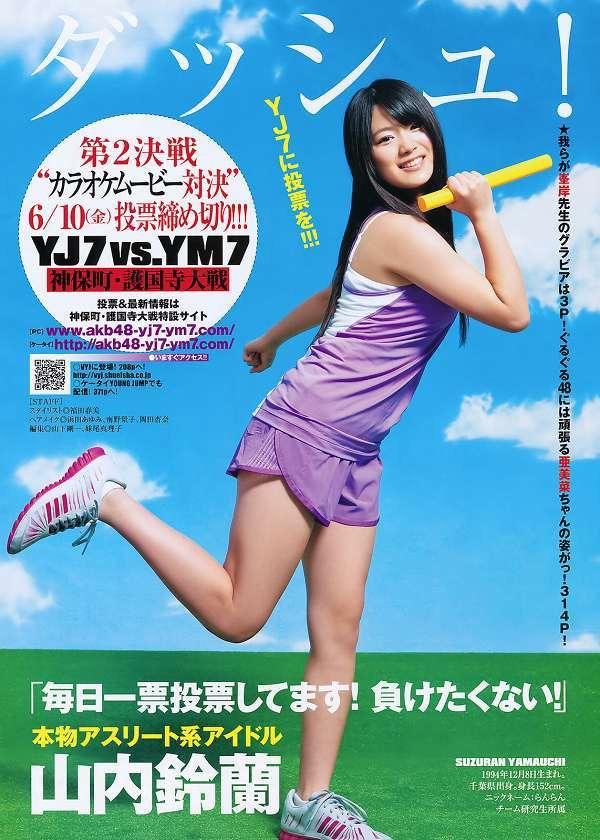 【山内鈴蘭キャプ画像】7年振りに水着グラビアへ復帰したSKE48アイドルの温泉入浴シーンがこちら! 20