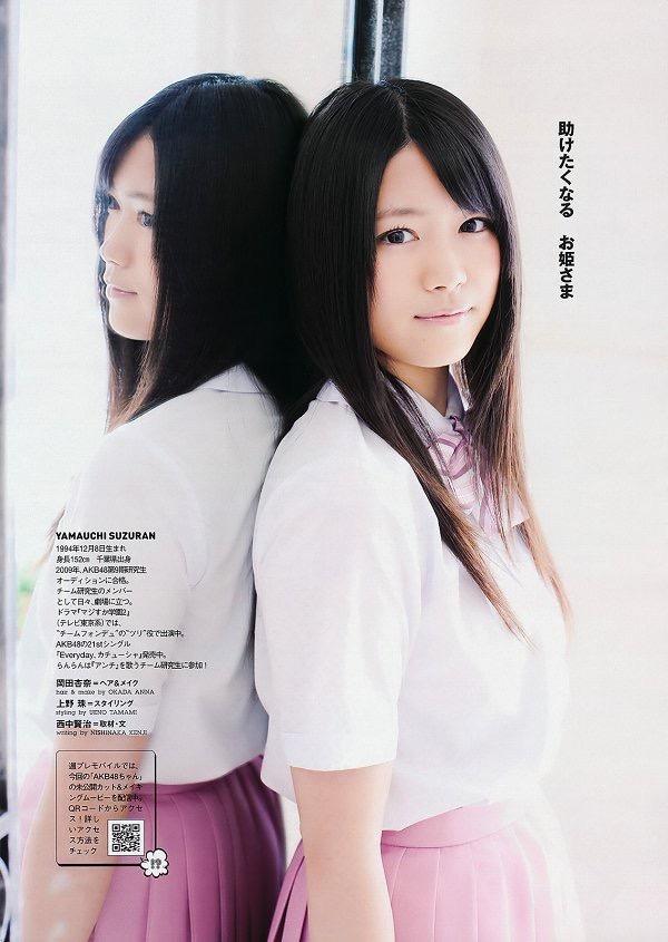 【山内鈴蘭キャプ画像】7年振りに水着グラビアへ復帰したSKE48アイドルの温泉入浴シーンがこちら! 22